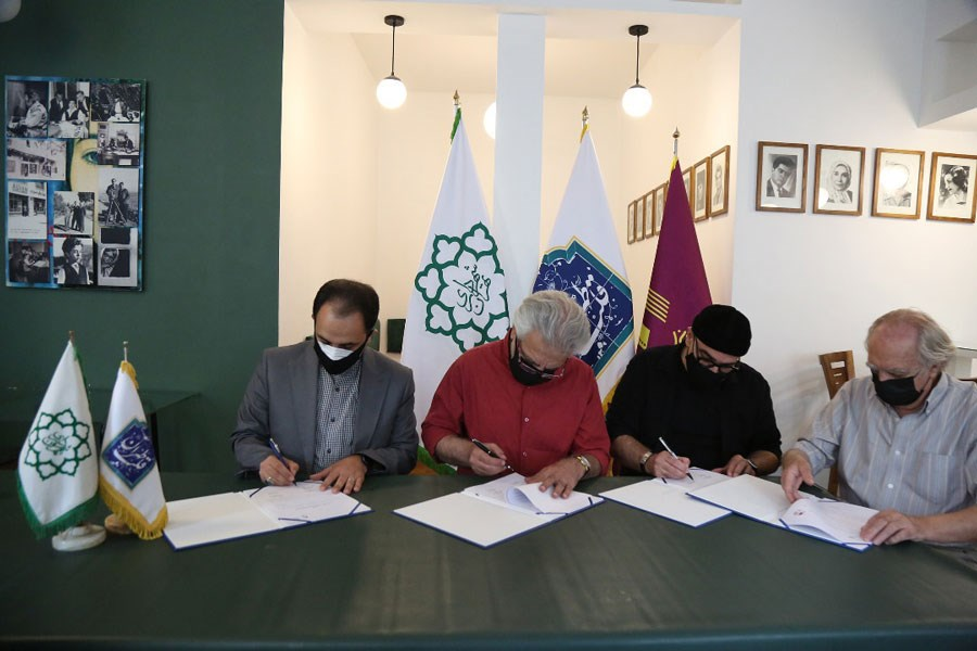 تفاهمنامه همکاری مشترک شهرداری منطقه 12 و آکادمی خانه سینما