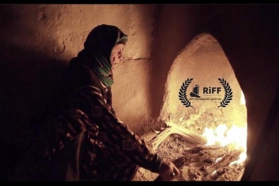 مستند ایرانی از ایتالیا جایزه گرفت