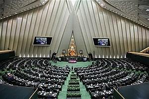 تصویر  مجلس و تشدید بحران بیکاری