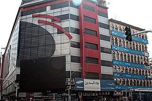تصویر  علت قطع برق مجتمع تجاری علاءالدین مشخص شد