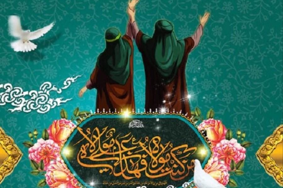 اعلام برنامه جشن های عید غدیر در حرم حضرت معصومه(س)