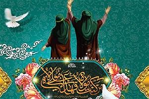 تصویر  اعلام برنامه جشن های عید غدیر در حرم حضرت معصومه(س)