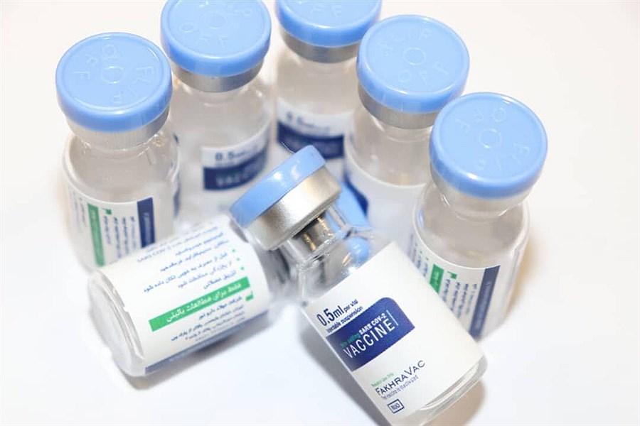 واکسن فخرا در 15 روز آینده وارد مرحله سوم کارآزمایی بالینی میشود