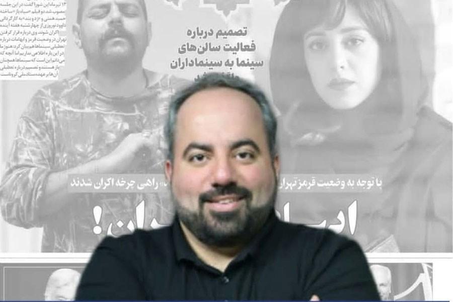 تسلیت رسانه پرسون در پی درگذشت حسین احمدی مدیر مسئول روزنامه هنرمند