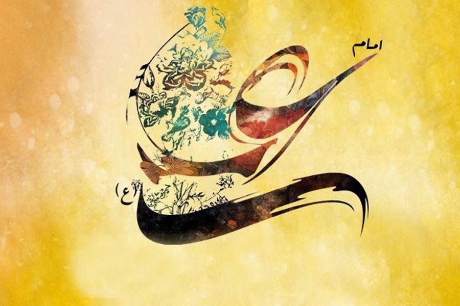 تصویر متن تبریک عید غدیر خم به همراه عکس نوشته