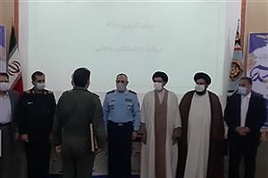 تصویر  معرفی فرمانده جدید پایگاه چهارم شکاری دزفول