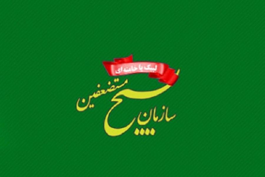 رئیس سازمان بسیج اساتید طلاب و روحانیون منصوب شد