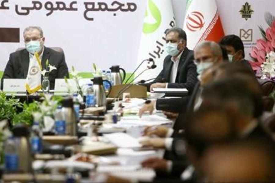 در مجمع عمومی سال مالی ۱۳۹۹ بانک مهر ایران چه گذشت؟