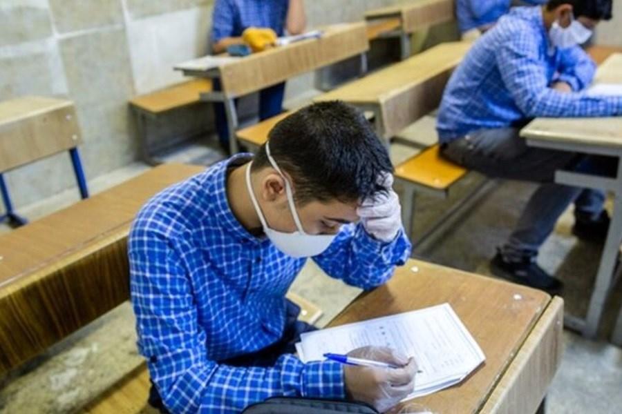 آزمون ورودی پایه دهم مدارس نمونه دولتی ۱۵ مرداد برگزار میشود