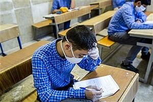 تصویر  آزمون ورودی پایه دهم مدارس نمونه دولتی ۱۵ مرداد برگزار میشود