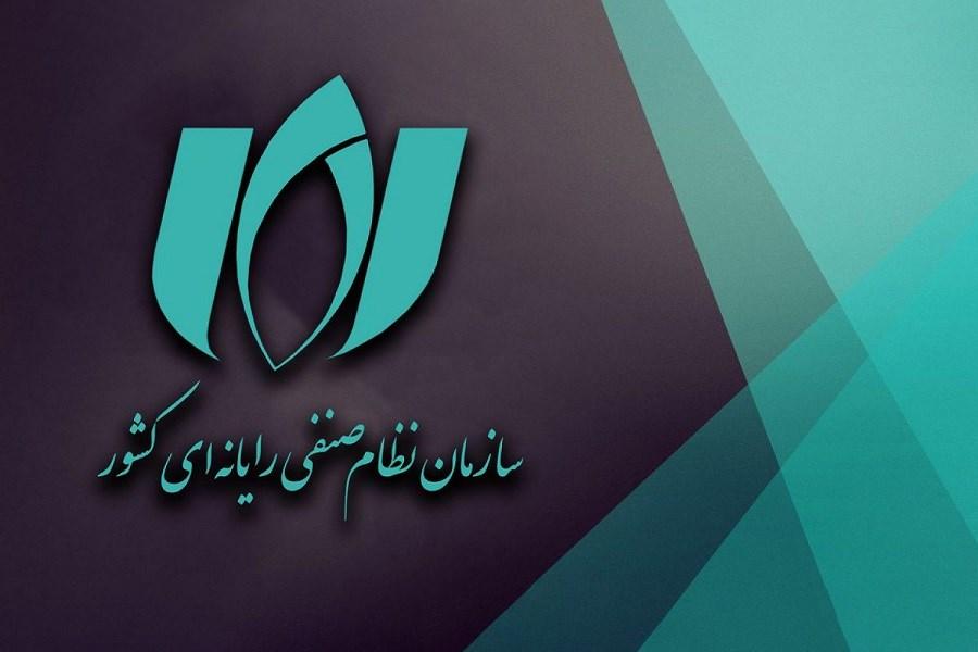 انتصاب رئیس سازمان نظام صنفی رایانهای کشور از سوی روحانی