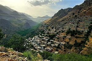 تصویر  سرزمین طَرب انگیز «هه ورامان»