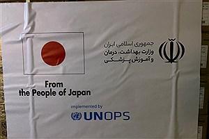 تصویر  دومین محموله واکسن کرونا از ژاپن رسید