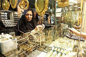 تصویر  شرایط فروش قسطی طلا به فرهنگیان اعلام شد