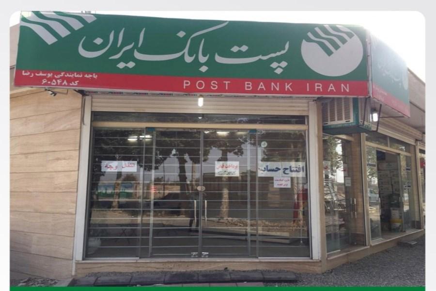 رشد 10.7درصدی منابع باجههای روستایی پست بانک