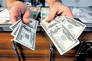 تصویر  افزایش قیمت دلار