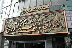 تصویر  بازسازی عمارت ناصرالدین میرزا