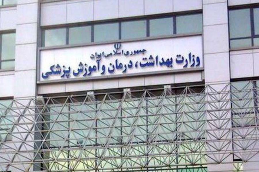چه کسانی گزینههای اصلی وزارت بهداشت در دولت سیزدهم هستند؟