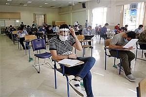 تصویر  آمار مجازین به انتخاب رشته گروه های آزمایشی کنکور ۱۴۰۰ اعلام شد