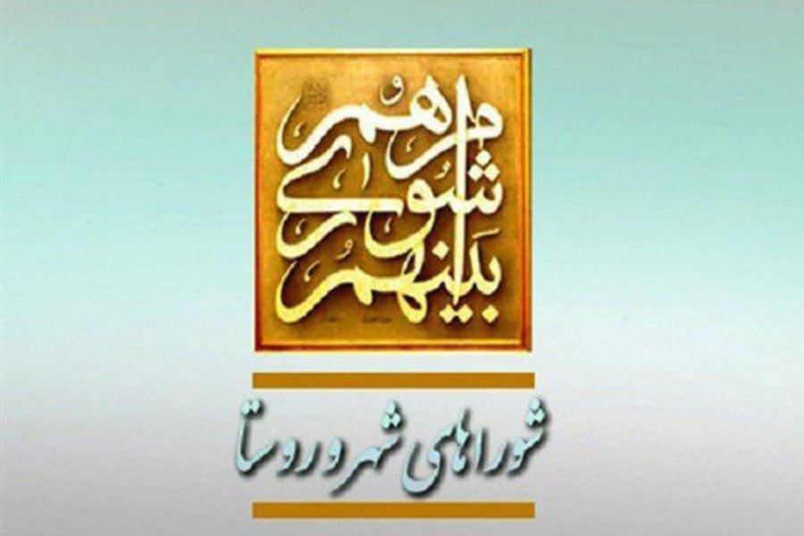 انتخابات شوراها در ۶ شهر استان ابطال شد