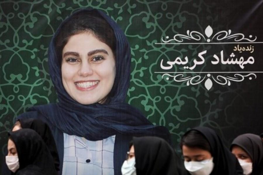 برگزاری مراسم چهلمین روز درگذشت مهشاد کریمی