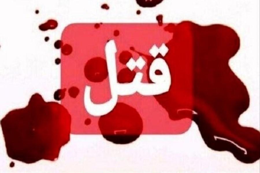 تصویر قتل در میانه به خاطر بدهی 400 هزار تومانی
