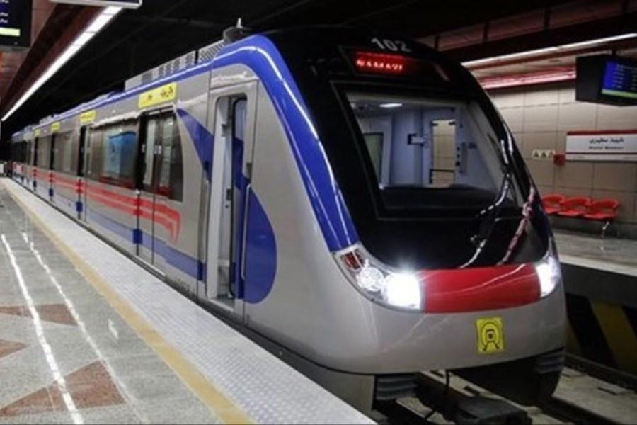 ساعت تردد قطارهای مترو در روز  تنفیذ ریاست جمهوری