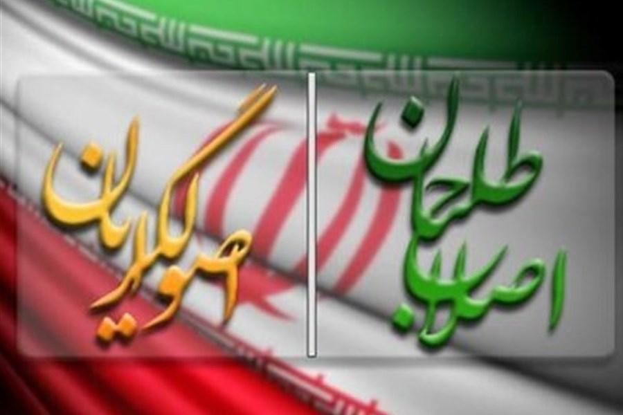 دو حزب جدید با موافقت وزارت کشور به احزاب کشور اضافه شدند