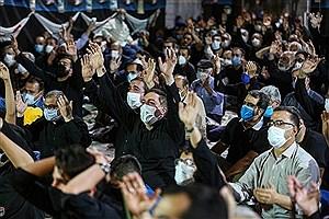 تصویر  اعلام شرایط برگزاری عزاداری ماه محرم از سوی کمیته امنیتی ستاد کرونا