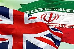 تصویر  انگلیس هم سفیر ایران را احضار کرد