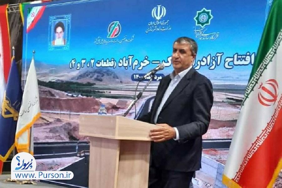احداث آزادراه خرم آباد-بروجرد-اراک یک محور توسعه برای استان لرستان قلمداد می شود