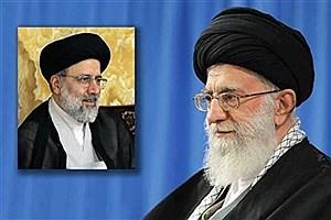 تصویر  پخش زنده مراسم تنفیذ ریاستجمهوری از رادیو ایران