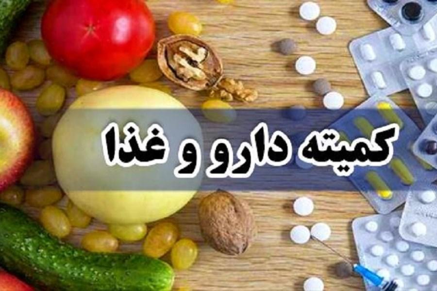 نظارت دقیق و شفاف مجلس بر حوزه مواد اولیه دارویی