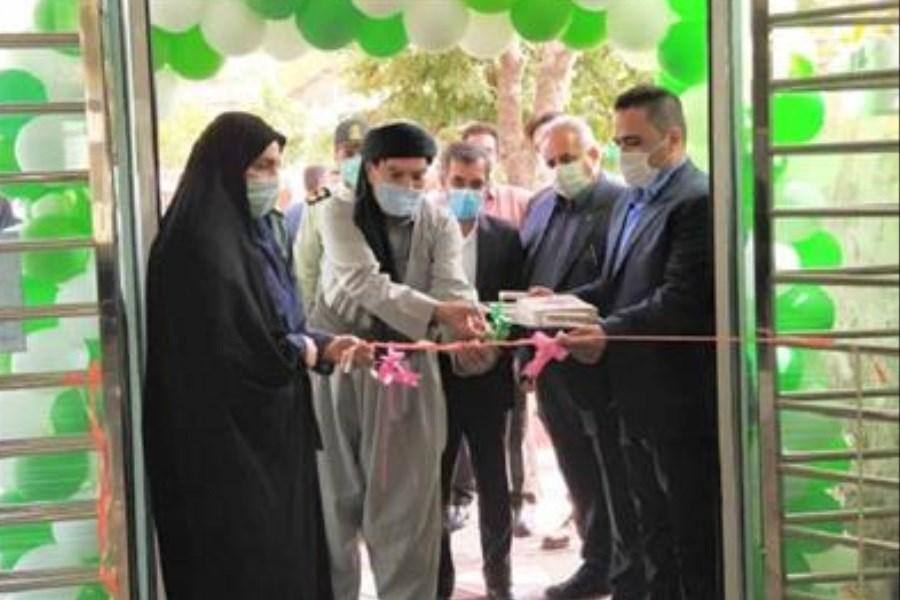 تصویر افتتاح باجه بانک مهر ایران در سروآباد کردستان