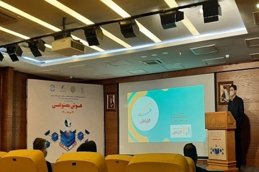مرکز تحقیق و توسعه همراه اول در رویداد هفته هوش مصنوعی مشارکت کرد