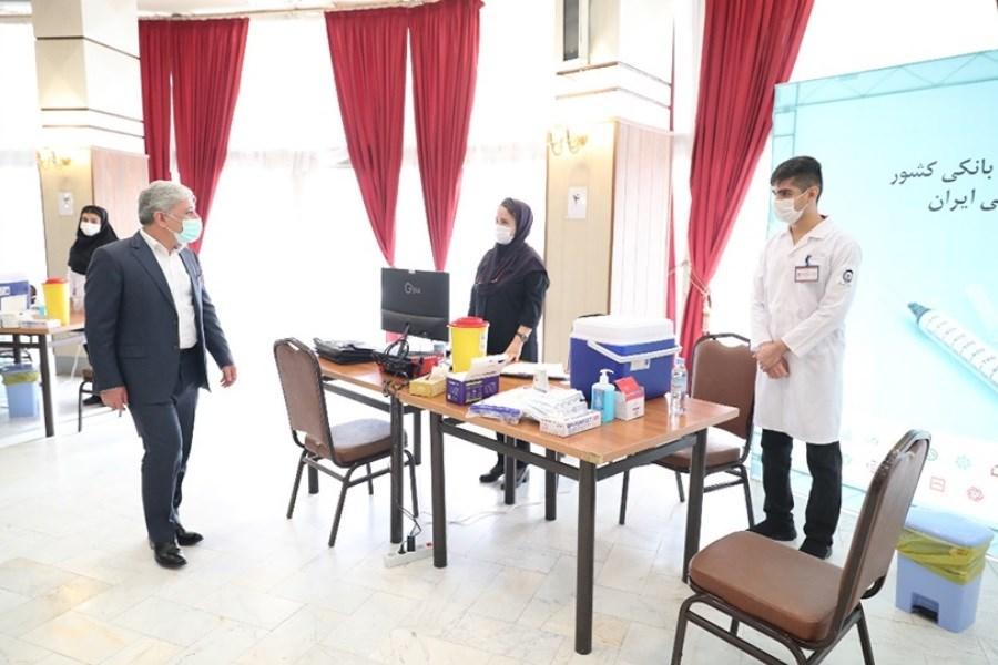 واکسیناسیون کارکنان شبکه بانکی کشور با عاملیت بیمارستان بانک ملی