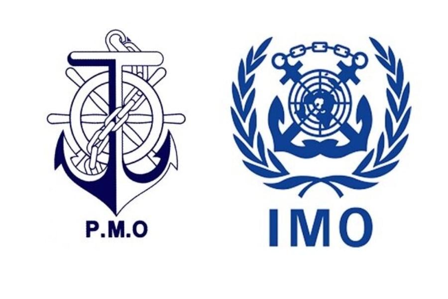 نامه ایران به سازمان بینالمللی دریانوردی در خصوص خبرسازیهای اخیر