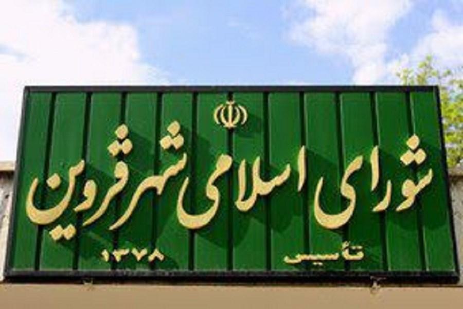 فرج الله فصیحی رامندی رییس شورای شهر قزوین شد