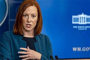 تصویر  واکنش آمریکا به تغییرات در وزارت خارجه ایران