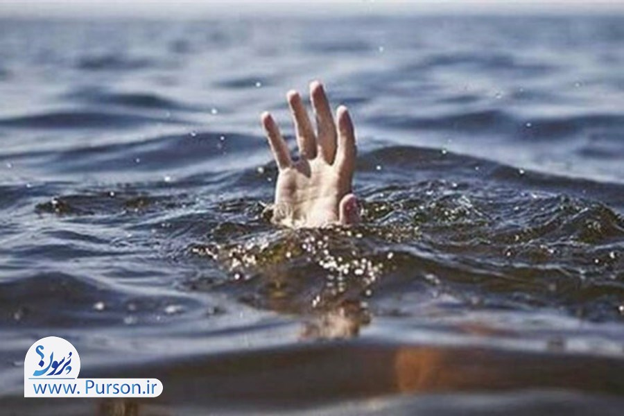غرق شدن گردشگر کوهدشتی در رودخانه پلدختر
