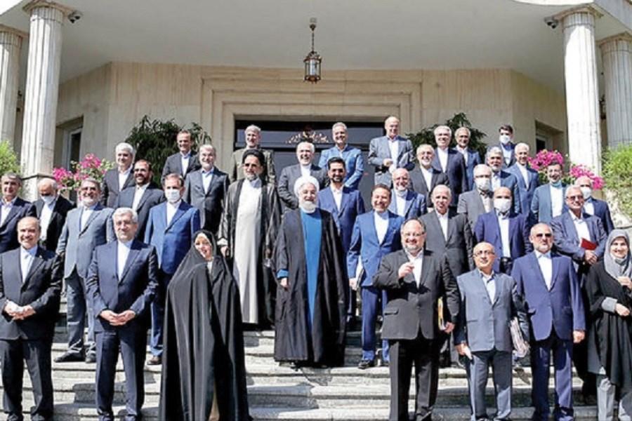 ضعفهای اقتصادی دولت روحانی