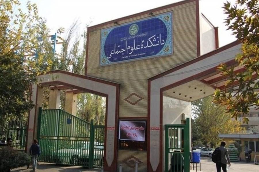 تصویر جنجال برگزاری یک همایش زیبایی در دانشگاه تهران+ تصاویر