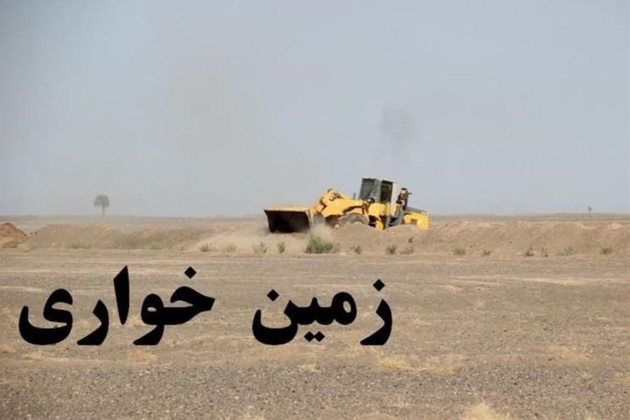 کشف زمین خواری 10 میلیارد ریالی در استان بوشهر