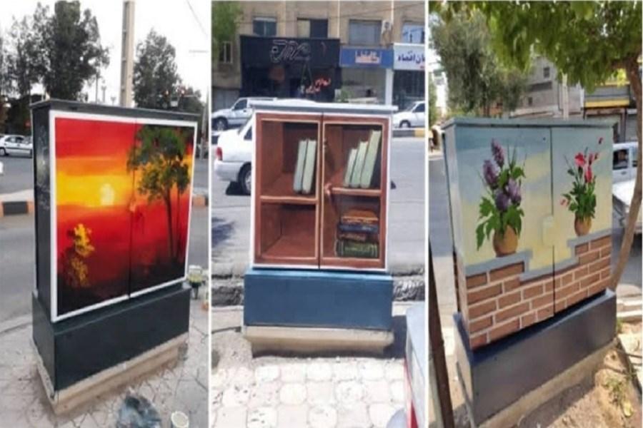 نقاشی کافوهای مخابراتی شهرکرد