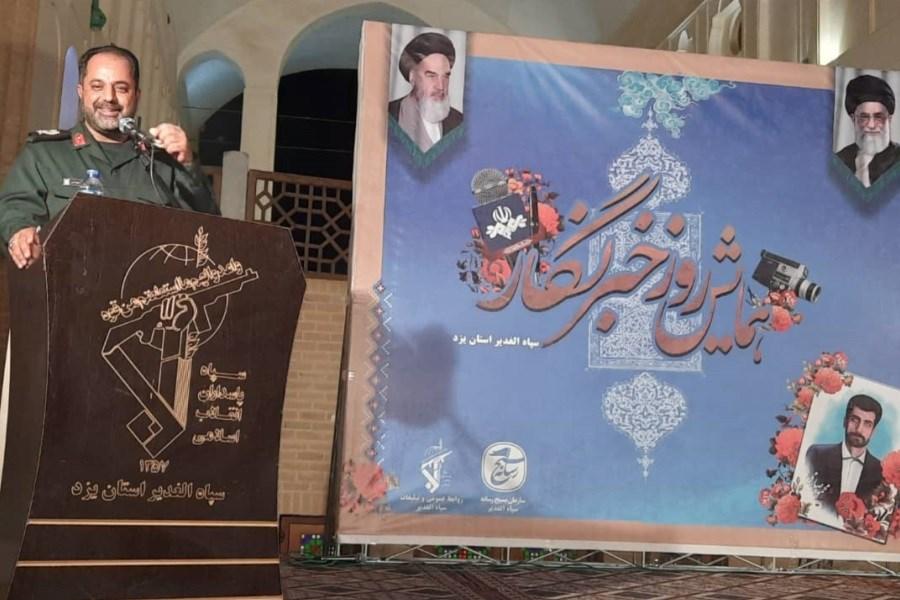 بازتاب بسیار خوب کنگره ملی شهدای یزد به همت خبرنگاران