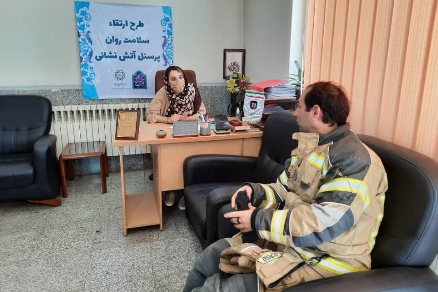 اجرای طرح ارتقای سلامت روان کارکنان ایستگاههای آتشنشانی سطح منطقه 12