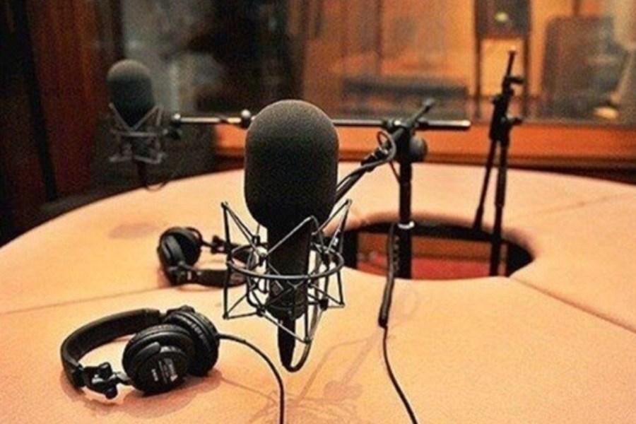 «گمشده» روی آنتن رادیو سلامت