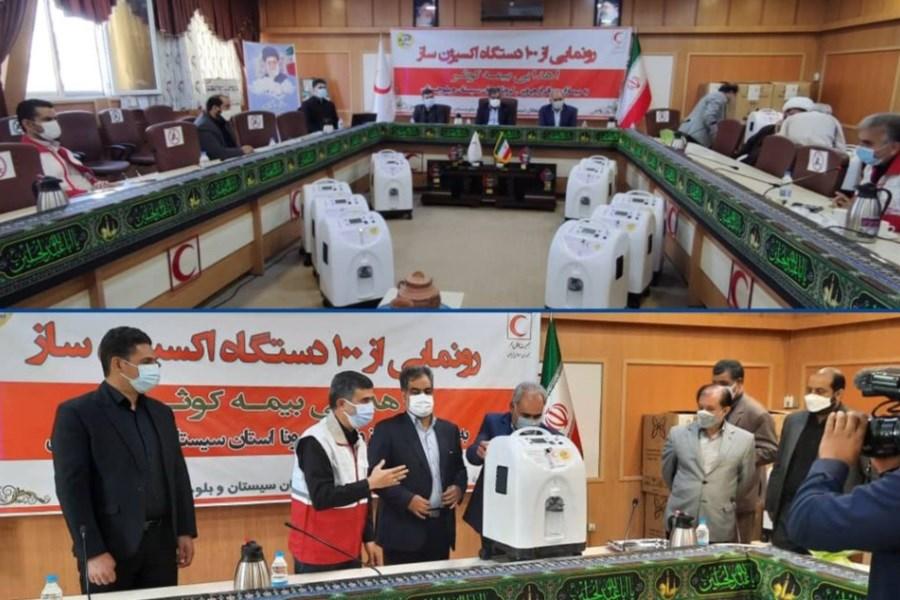 اهدای 100 دستگاه اکسیژن ساز به بیماران کرونایی استان سیستان و بلوچستان