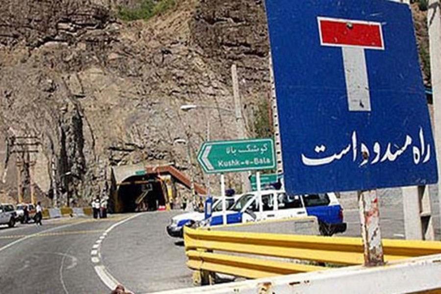 جاده چالوس به مدت یک ماه مسدود شد