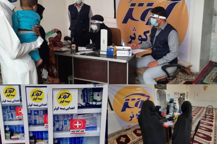 افتتاح طرح آبرسانی و کمک معیشتی بیمه کوثر به چندین روستای سیستان و بلوچستان